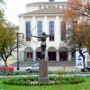 """Łuczniczka """"stara"""" przed Teatrem Polskim  w Bydgoszczy ::"""