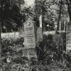 Podlasie - Cmentarz muzuł<br />mański (mizar ) z 2 poł. <br />XVII w .Kruszyniany