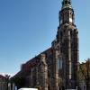 Katedra św. Stanisława i <br />św. Wacława w Świdnicy