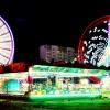 Lunapark :: Coś na dobry początek 😆