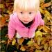 Mała jesień.. ::      Jesienna poro! Bóg c<br />i dał dwie twarze:I jedną<br /> ubrał w słońce i uśmiech<br />y,A drugą zrobił