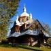 Cerkiew w Hoszowie:)